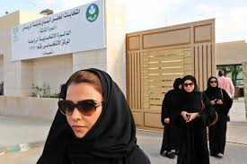 Women and the Saudi revolution | The Economist